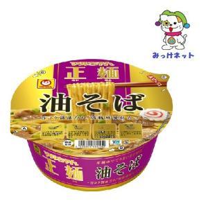 【1個193円(税抜き)の2箱(24個)まとめ買い】東洋水産 マルちゃん正麺 カップ 油そば123g  12個×2箱セット|mikkenet