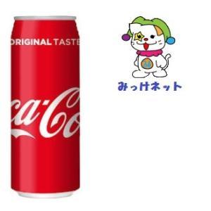 【1本69円(税別)の1箱(24本)まとめ買い】コカコーラ500ml缶(自販機可)|mikkenet