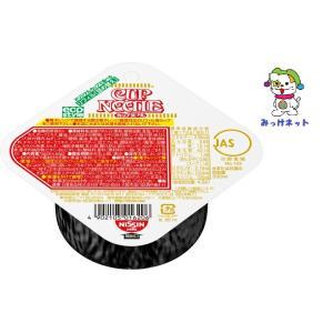 カップラーメン/カップうどん/カップそば/カップ麺/インスタント麺/まとめ買い/箱買い/買い置き カ...