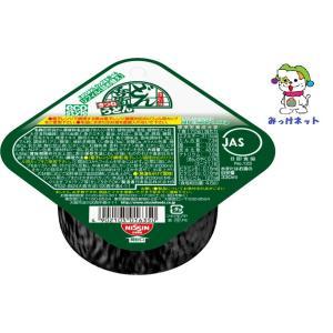 カップラーメン/カップうどん/カップそば/カップ麺/インスタント麺/まとめ買い/箱買い/買い置き 日...