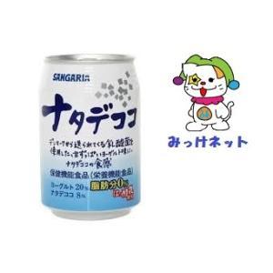 ナタデココ  デンマークから送られてくる乳酸菌からできた自社はっ酵乳を使用した、ヨーグルト20%、お...