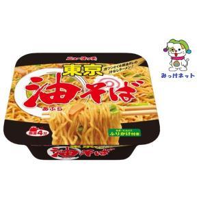 カップラーメン/カップ麺/インスタント麺/まとめ買い/箱買い/買い置き 東京油そば  ・ もっちりと...