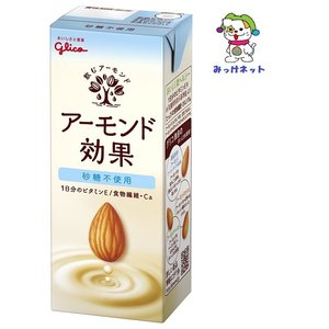 豆乳・牛乳ではないアーモンドから作ったアーモンドミルク (これからのミルク)          硬い...