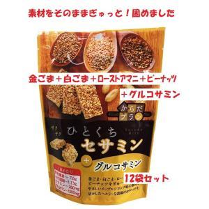 ●2種類の胡麻(白ごま、金ごま)ローストアマニ、ピーナッツを使用し、ひとくちサイズに仕上げました。 ...