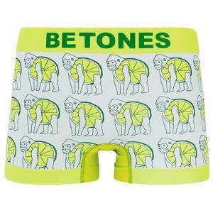 BETONES ビトーンズ GORILLIME L.YELLOW 31627|miko-store