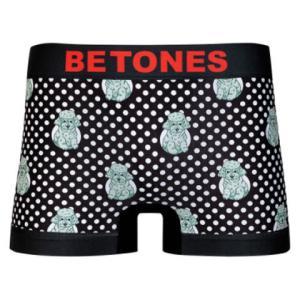 BETONES ビトーンズ MOCHA BLACK メンズ フリーサイズ ボクサーパンツ miko-store
