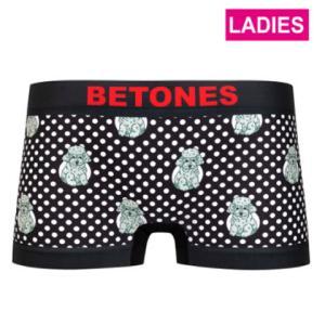 BETONES ビトーンズ 【LADYS】 MOCHA BLACK レディース フリーサイズ ボクサーパンツ miko-store