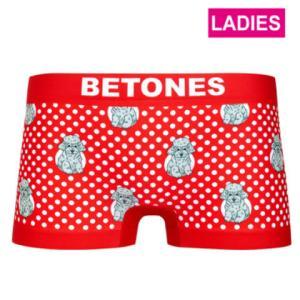 BETONES ビトーンズ 【LADYS】 MOCHA RED レディース フリーサイズ ボクサーパンツ miko-store