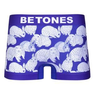 BETONES ビトーンズ TINO BLUE メンズ フリーサイズ ボクサーパンツ miko-store