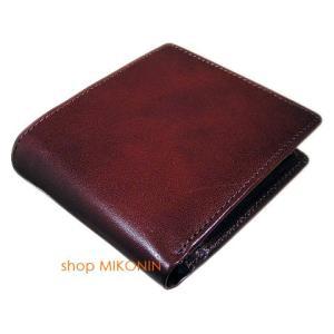 HARVIE&HUDSON イタリアンレザー 二つ折り財布 HA-2002 DBR ダークブラウン|miko-store