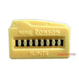 RONSON ロンソンライター フリント|miko-store