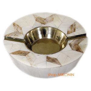 グッディグラムス ラウンドアシュトレイ DELHI 牛骨 真鍮 卓上灰皿|miko-store