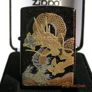 ZIPPO 梨地 本金蒔絵 龍 ドラゴン ジッポー 2LAG-DR|miko-store