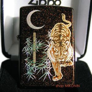 ZIPPO 梨地 本金蒔絵 虎 タイガー ジッポー 2LAG-TG|miko-store
