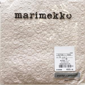 マリメッコ marimekko ペーパーナプキン 33cm×33cm UNIKKO エンボス・サンド 20枚パック mikonfinlandshop