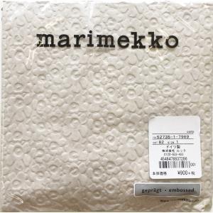 マリメッコ marimekko ペーパーナプキン 33cm×33cm UNIKKO エンボス・ライトベージュ 20枚パック mikonfinlandshop