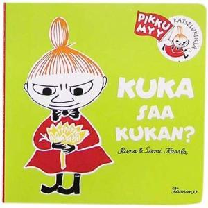書籍 ムーミングッズ ミー絵本 KUKA SAA KUKAN? (誰がお花をもらえるの?) mikonfinlandshop