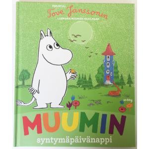 ムーミンのお話絵本 誕生日のボタン MUUMIN SYNTYMAPAIVANAPPI mikonfinlandshop