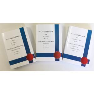 書籍 フィンランド語日本語大辞典 mikonfinlandshop