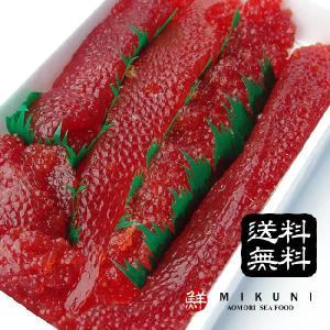当店の筋子を全てお試し!送料無料!みくに味くらべセット【すじこ】|mikuni