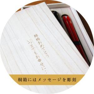 夫婦箸 お箸ギフト 兵左衛門 高級夫婦箸 おお、いい夫婦セット 金しぶき mikura 10