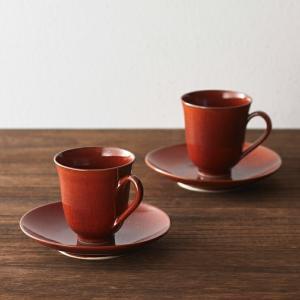 京都 清水焼 柿釉 コーヒーカップ&ソーサー ペアセット 風呂敷包み|mikura