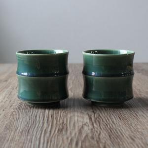 織部焼 青竹ロックペアカップ 湯呑みセット 風呂敷包み|mikura