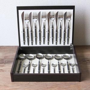 クチポール Cutipol GOAシリーズ マットシルバー ギフトセット 24ピース(ディナーナイフ、ディナーフォーク、テーブルスプーン、コーヒースプーン各6本)|mikura