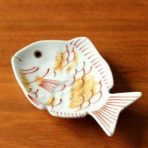 錦金鯛型 小皿 豆皿  迎春食器 珍味容器 有田焼き mikura