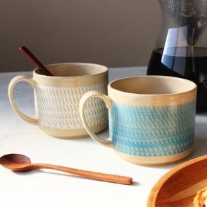 スタッキングマグカップ カラーズ 波佐見焼きコーヒーカップ mikura