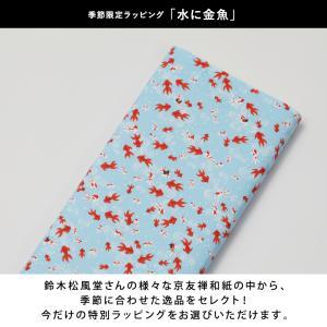 夫婦箸 ペア セット 敬老の日 高級 プレゼント 桐箱入り お箸 結|mikura|14