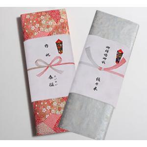 夫婦箸 ペア セット 敬老の日 高級 プレゼント 桐箱入り お箸 結|mikura|16