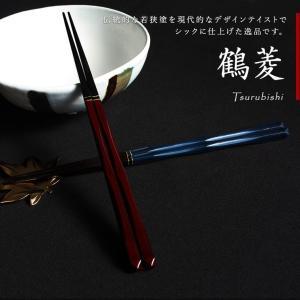 夫婦箸 箸置きセット 桐箱入り お箸ギフト 雅 mikura 13