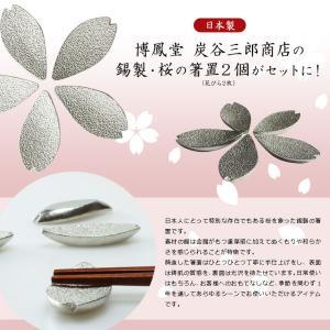 夫婦箸 箸置きセット 桐箱入り お箸ギフト 雅 mikura 15