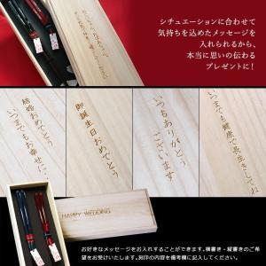 夫婦箸 箸置きセット 桐箱入り お箸ギフト 雅 mikura 03
