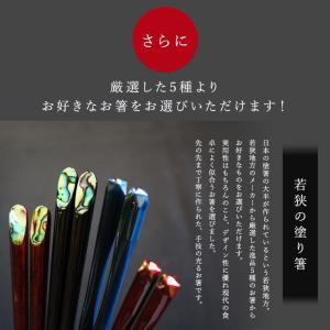 夫婦箸 箸置きセット 桐箱入り お箸ギフト 雅 mikura 04