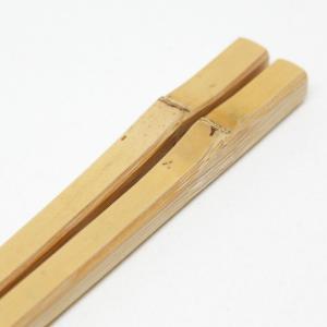 晒竹天節先削箸 天然竹 24cm(16_17_P1_12)|mikura|03