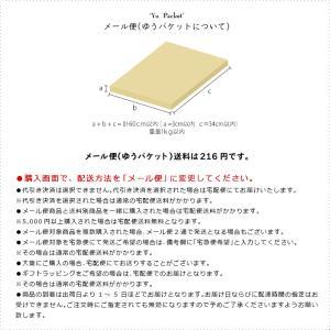 大黒屋 卵かけご飯箸 天然木お箸 21cm(16_17_P17_8)|mikura|07