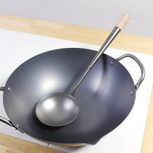 リバーライト 極シリーズと同様に窒化処理を施した、さびにくい中華お玉です。家庭でも使いやすいよう既存...