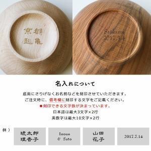 汁椀 夫婦 食洗機対応 高級 お椀ペアセット 神楽椀 mikura 03