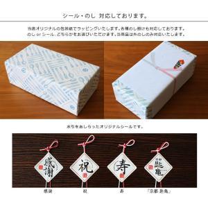 汁椀 夫婦 食洗機対応 高級 お椀ペアセット 神楽椀 mikura 04