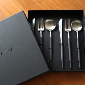 クチポール Cutipol GOAシリーズ マットシルバー ギフトセット 6ピース(ディナーナイフ、ディナーフォーク、テーブルスプーン各2本)|mikura