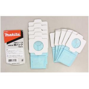 マキタ 充電式クリーナー用 抗菌紙パック(10枚入) <A-48511>