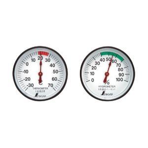 シンワ 温度計・湿度計セット ST-4 丸型4.5cm <72674>