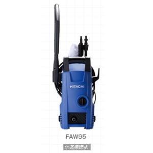 HiKOKI ハイコーキ(旧日立工機) 家庭用電動高圧洗浄機 <FAW 95>