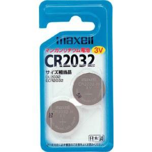 日立 リチウム電池 2個入り <CR20322BS>の関連商品6