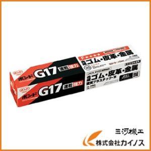 コニシ ボンドG17 170ml(箱) #13...の関連商品6