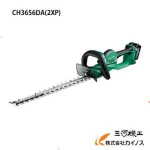 Hikoki <CH3656DA(2XP)> マルチボルト 36V コードレス植木バリカン蓄電池・充...