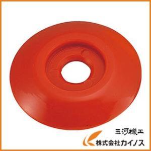 TRUSCO ポイントベース NO.2 赤 ...の関連商品10