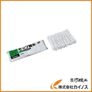テラモト 糸ラーグ(緑パック) CL-361-...の関連商品2